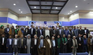 همایش استانی صبر خوزستان