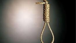 مجازات اعدام حاملین مواد مخدر حذف می شود