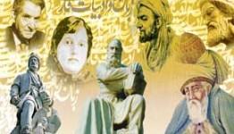 صبر و ظفر، برادران دیرینه در شعر و ادب فارسی
