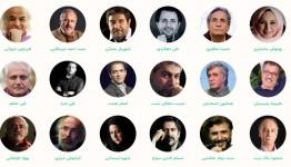 هنرمندان و ورزشکاران به پویش ملی #من_میبخشم پیوستند