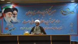 همایش بزرگ ستاد استانی صبر در خراسان شمالی