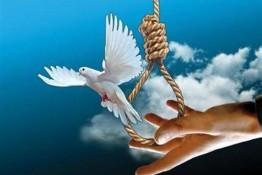 عفو و بخشش محکوم به قصاص با تلاش اعضاء شورای حل اختلاف شوشتر