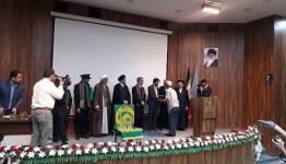 تجلیل از بانیان بخشش در سومین همایش صبر استان گلستان