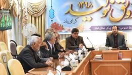 استفاده از ظرفیت حداکثری هیات صلح برای اجرایی کردن طرح بخشایش حسینی در استان ایلام