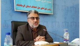 صلح و سازش در پرونده نزاع با شش نفر كشته در استان کرمانشاه