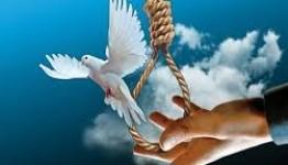 اعلام گذشت از قصاص نفس در بوشهر