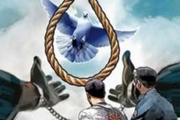 بخشش محکوم به قصاص در زندان گرگان