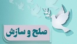 رهایی هفتمین محکوم به قصاص از چوبه دار در زنجان