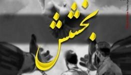 رهایی یک محکوم به قصاص از چوبه دار در شاوور خوزستان
