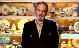 #من_میبخشم به روایت آقای جهانگیر الماسی...