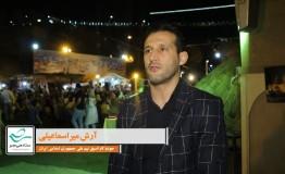 #من_میبخشم به روایت آرش میراسماعیلی